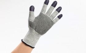 G60紫色丁腈防割手套97432