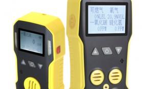 如何选择有毒气体检测仪