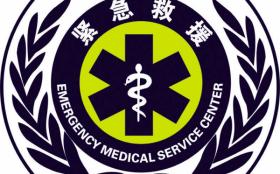 事故应急救援的基本装备