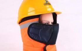 关于防寒安全帽的相关知识