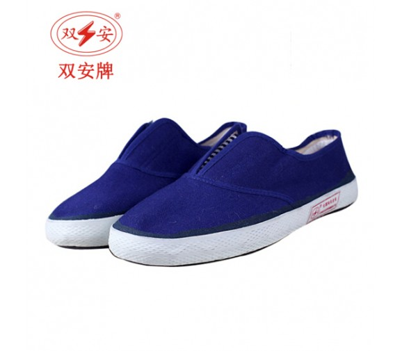 双安 防静电蓝色布面胶鞋---广州劳保鞋供应商