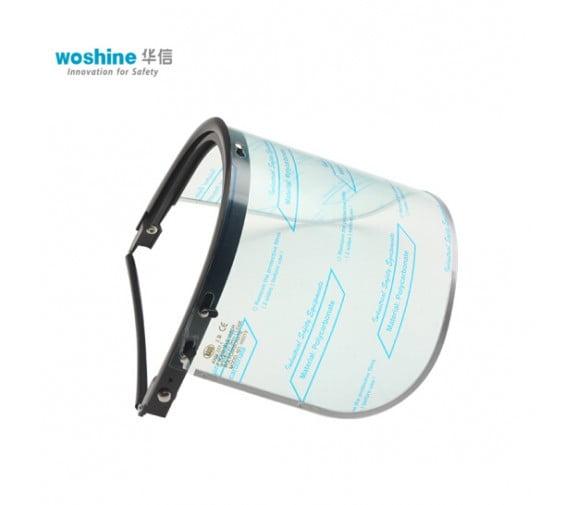 华信woshine 配帽型防护面屏组合WB210 +WB204