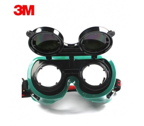 3M  专业焊接防护眼镜 10197-广州阳越劳保用品