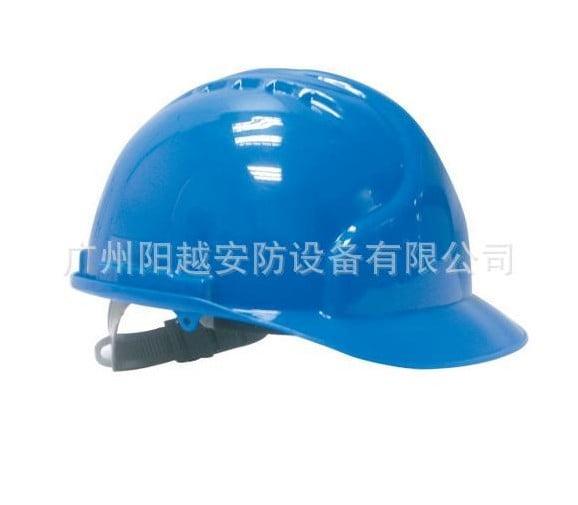 洁适比(JSP)抗压防砸工地安全帽 01-7040马克七型-广州阳越劳保用品