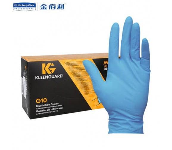 金佰利 G10 57371/2/3 一次性丁腈手套