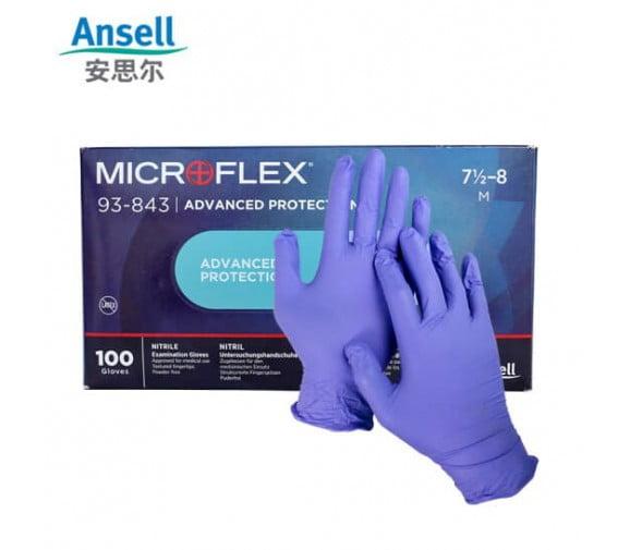 安思尔(Ansell)93-843 一次性丁腈橡胶手套