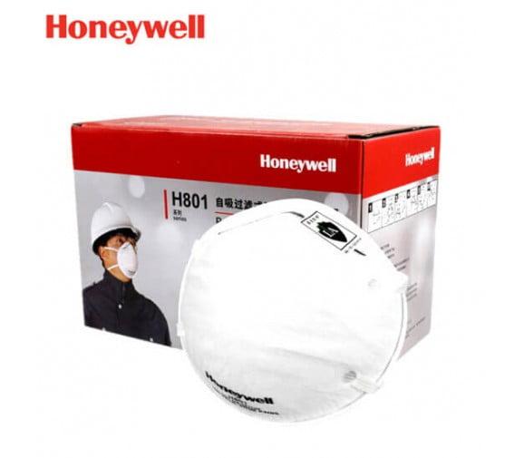 霍尼韦尔(HONEYWELL )H801防尘口罩
