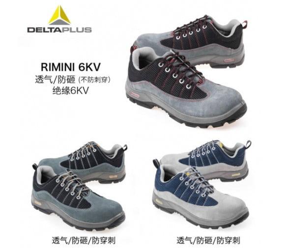 代尔塔 301322  轻便防静电耐磨透气安全鞋