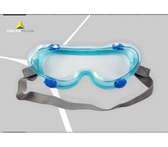 代尔塔(DELTA)防化防尘护目镜 101103-广州阳越劳保用品
