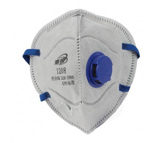 南核1208 KP95活性炭带阀防尘口罩