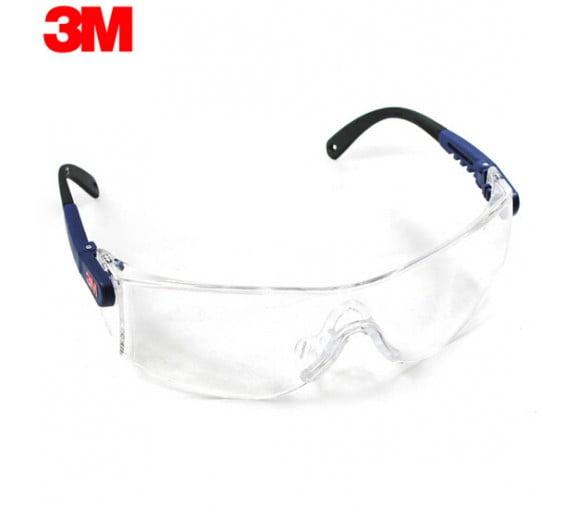 3M 防雾PU防护眼镜 10196-广州阳越劳保用品