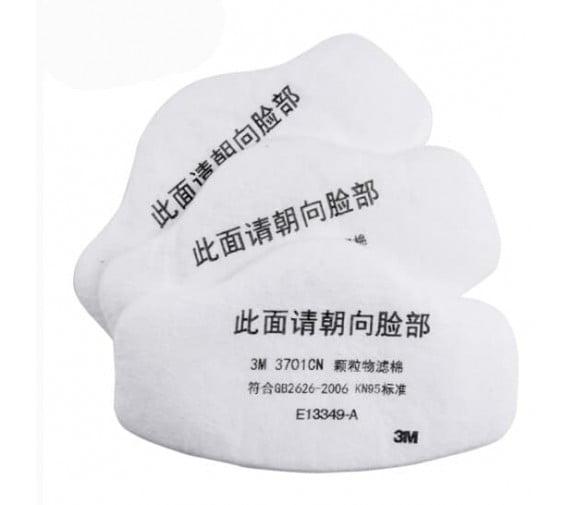 3M 3701CN KN95 颗粒物滤棉
