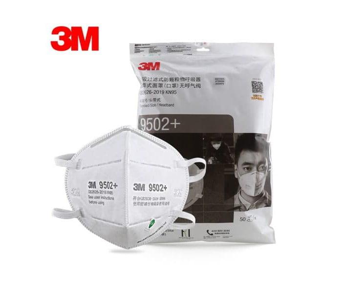 9501V+ 防PM2.5颗粒物口罩