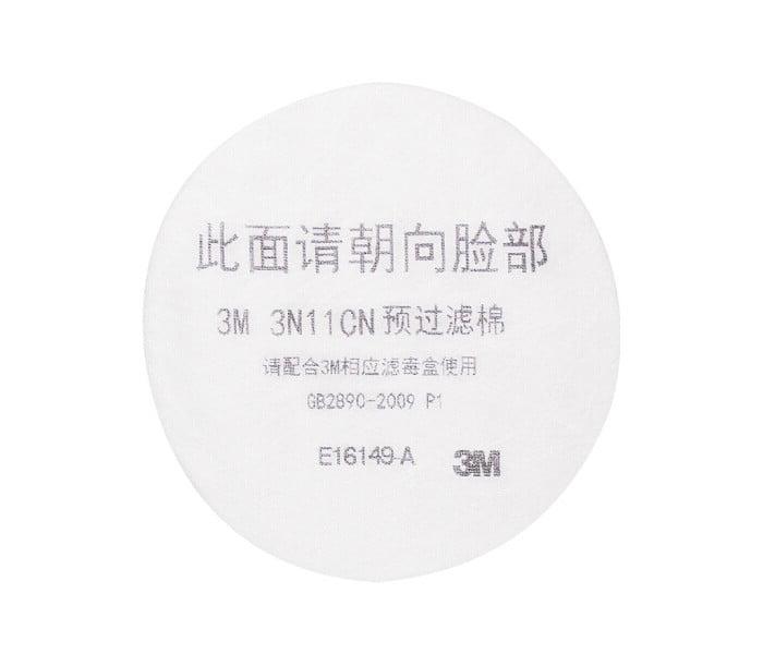 过滤棉3N11CN