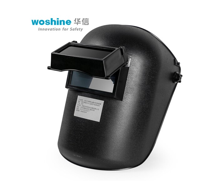 WB233头戴式电焊面罩