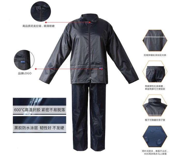 多功能PVC涂层 防风防雨套装 CN084