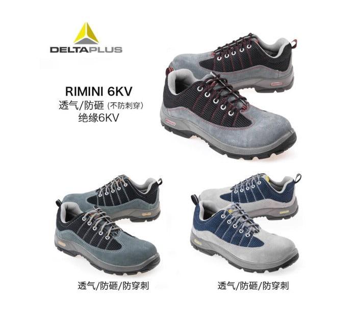 301322  轻便防静电耐磨透气安全鞋