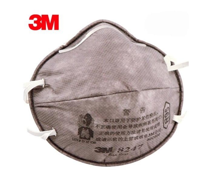 8247防有机蒸气口罩