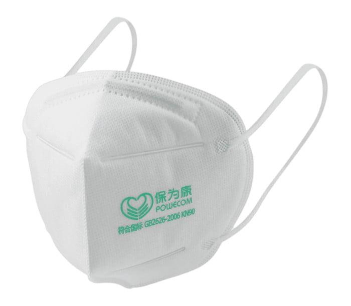 9600耳带式防尘口罩