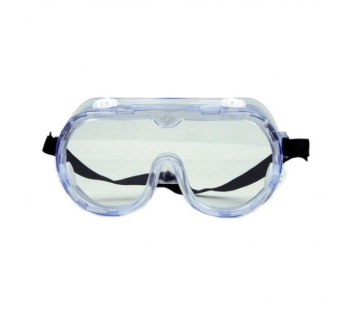 医用UV防护眼镜 AOS40661 334AF