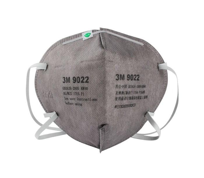 9022折叠式工业防尘口罩